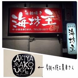 20150920215501_image1.JPG